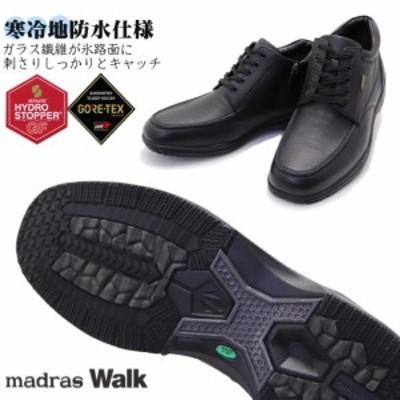 即納-(GORE-TEX) 幅広4E マドラスウォーク madras Walk ファスナー付き 寒冷地 防水、ゴアテックス ブーツ SPMW5477