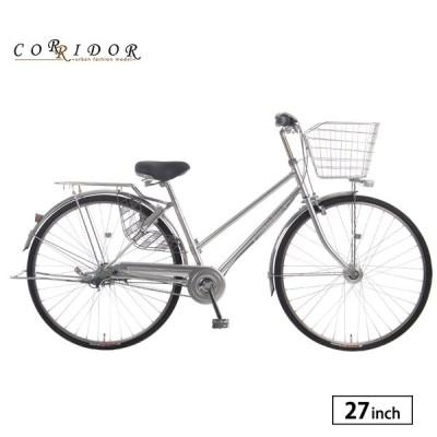 自転車 シティサイクル 完全組立 27インチ 3段変速 コリドールスクール サカモトテクノ SAKAMOTO TECHNO