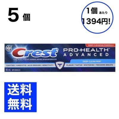 5個 Crest Pro-Health 歯磨き粉  アドバンス 90 mL ADVANCED Deep Clean Mint