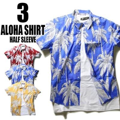 アロハシャツ 半袖 ヤシの木 全3色 M-XL ボタニカル 花柄 ハイビスカス ハワイアンシャツ 総柄 シャツ メンズ レディース  開襟シャツ トップス
