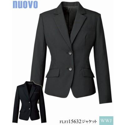 事務服 お値打価格 年齢や体型を選ばない 就活にも使える 定番スタイル ジャケット オールシーズン flfj15632 FOLK