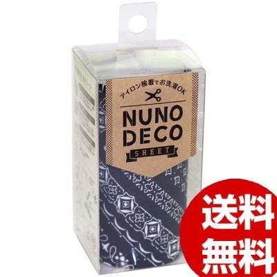 KAWAGUCHI カワグチ  手芸用品 NUNO DECO ヌノデコシート バンダナ こん 15-260