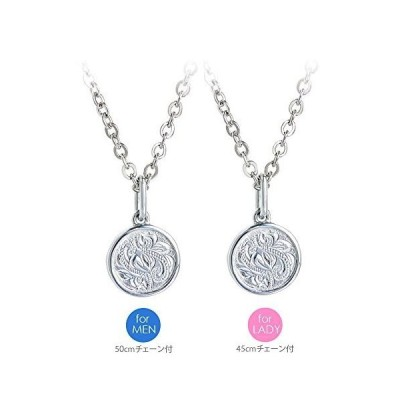 spe0348-pair-C 【ブランド名:2PIECES】 ペアネックレス ハワイアンジュエリー ステンレス メダル コイン