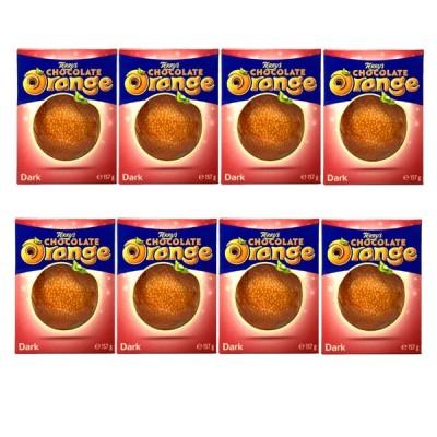送料無料 TERRY'S テリーズ オレンジ チョコレート ダーク 157g×8個セット クール便