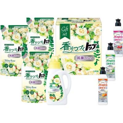 ライオン 香りつづくトップ抗菌plusギフト LKT-30