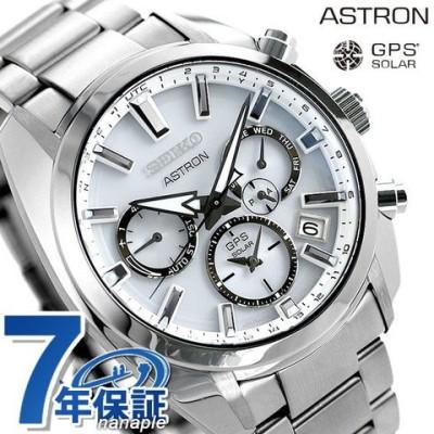 セイコー アストロン デュアルタイム GPSソーラー メンズ 腕時計 SBXC047 SEIKO ASTRON 5Xシリーズ ホワイト