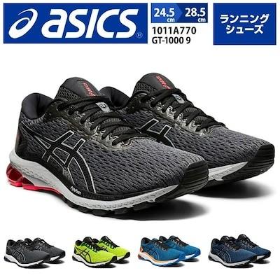 アシックス asics メンズ GT-1000 9 ランニング スポーツシューズ 運動靴 メンズシューズ ランニングシューズ マラソン トレーニング 軽量 メッシュ 1011A770取り寄せ