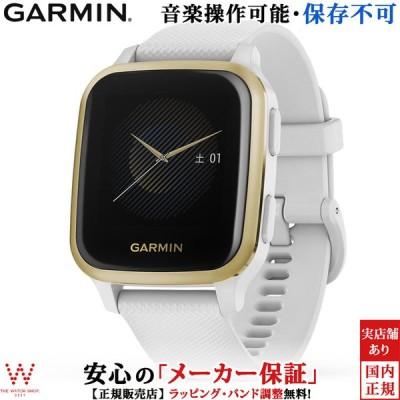 ガーミン GARMIN ベニュー エスキュー VENU SQ White Light Gold 010-02427-71 スマートウォッチ Suica iphone android ランニング 健康管理 タッチスクリーン