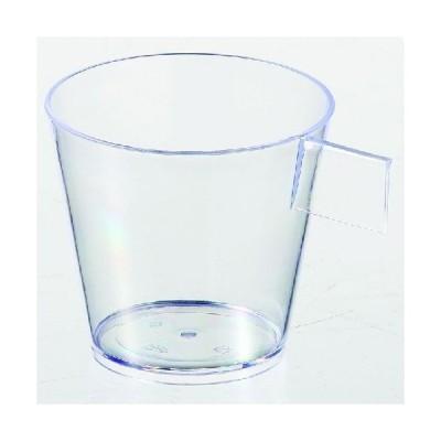使い捨て パーティーカップ アミューズブーシュ エスプレッソ 48個入 高さ46mm×直径:49・最大径:67/業務用/新品