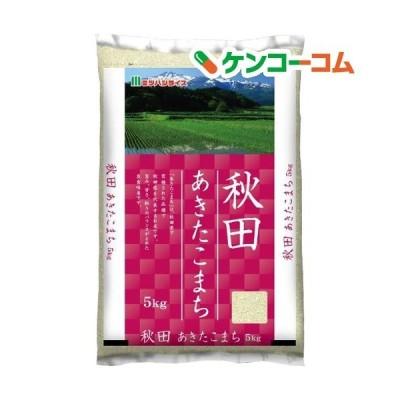 令和元年産 秋田県産あきたこまち ( 5kg ) ( 米 )