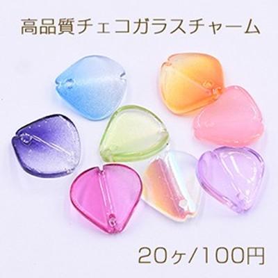 高品質チェコガラスチャーム 花びら 1穴 13×13mm 全8色