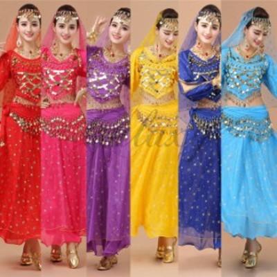 ベリーダンス衣装 インドダンス 舞台 長袖 6色 セット コスチューム hy0046