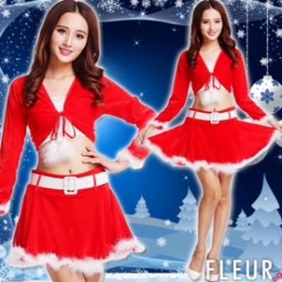 [早割][即納]【4点SET】SEXYセットアップサンタ コスチューム クリスマス衣装 ワンピース ワンピ 個性派 セクシー SEXY 定番 コスプレ