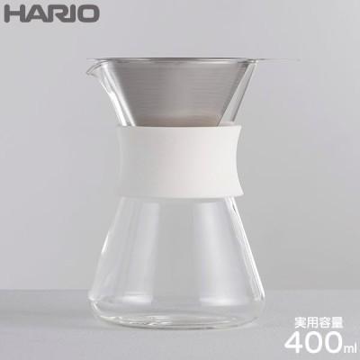 Simply HARIO ハリオ グラス コーヒーメーカー 1-2杯用 400ml S-GCM-40-W