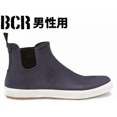 bc1842 訳あり品 BCR プレーントゥ サイドゴア レインブーツ 25.0cm 男性用 ネイビー BC1324 NVY