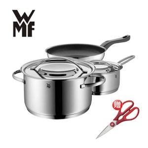 福利品【德國WMF】GALA PLUS鍋具三件組(贈料理剪刀)