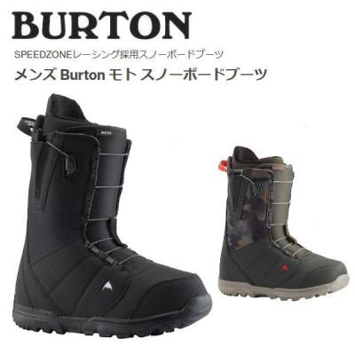 バートン BURTON メンズ Burton MOTO モト スノーボードブーツ オールラウンド パーク 初心者 スノーボード 正規品