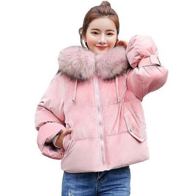 母の日 レディース ダウンジャケット 防寒 暖かい 厚手 ダウンコート 中綿 ベルベット ショート丈 フード ファー付き ゆったり スリム シンプル