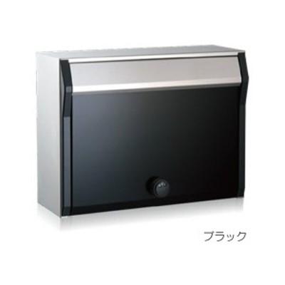 ポスト 郵便受け 壁掛け郵便ポスト ヴィレッタ ブラック 集合住宅対応 前入れ前出し ダイヤル錠 スタンド対応可能
