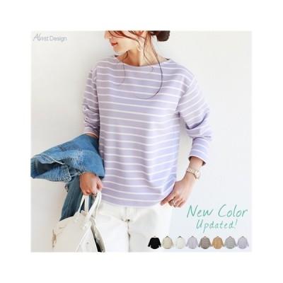 Tシャツ カットソー レディース ポンチ素材 ボートネック ドロップショルダー M/L ニッセン nissen