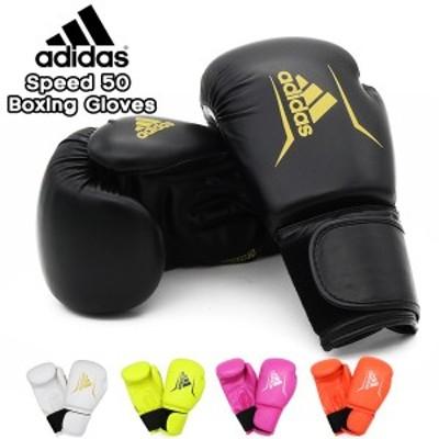 adidas アディダス コンバット Speed 50 Boxing Gloves ボクシング グローブ ADISBG50 ボクシング BOXING ボクササイズ 格闘技