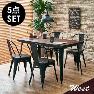 ダイニングテーブルセット 4人 ダイニングセット 140 おしゃれ セット 北欧 椅子 木製 ヴィンテージ風 カフェ風 西海岸 テーブル ウエスト