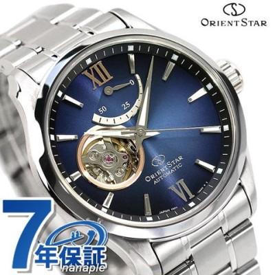 オリエントスター コンテンポラリー 限定モデル ムービングブルー 自動巻き メンズ 腕時計 RK-AT0012L ORIENT STAR 時計