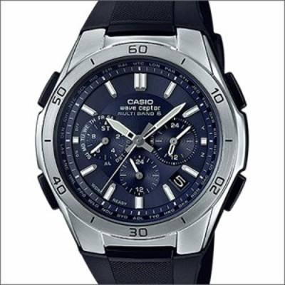 【正規品】CASIO カシオ 腕時計 WVQ-M410-2AJF メンズ wave ceptor ウェーブセプター 電波 タフソーラー