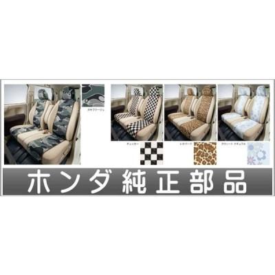 NBOX SLASH シートクロス  ホンダ純正部品 パーツ オプション