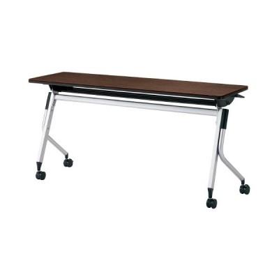 送料無料 会議テーブル リネロ2 LD-515 MH jtx 610388 プラス