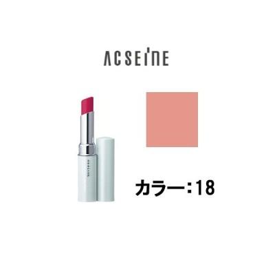 定形外は送料296円から トリートメント リップスティック PV 18 アクセーヌ ( acseine / 口紅 / ルージュ / )