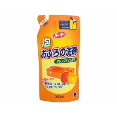 ルーキー 泡おふろ洗剤詰替用 350ml 第一石鹸