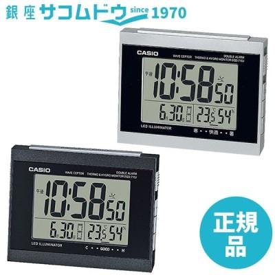 CASIO CLOCK カシオ クロック DQD-710J-1JF(ブラック) DQD-710J-8JF(シルバー) 目覚し時計 WAVE CEPTOR ウェーブセプター 電波時計 温度表示 湿度表示