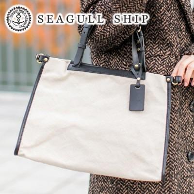 SEAGULL SHIP シーガルシップ 防水ドゥーマン 防水バイオクロス×栃木レザー パイピングトートバッグ SMIC-031