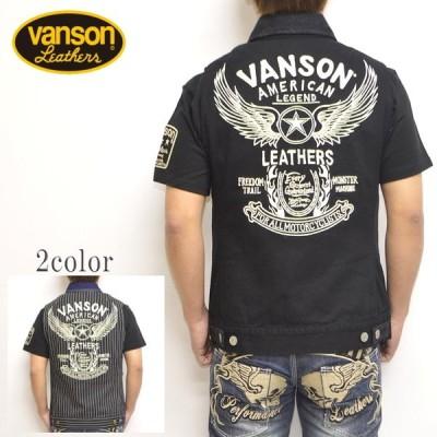 バンソン VANSON NVSV-2001 刺し子切り替えツイルベスト バイク バイカー アメカジ ハーレー メンズ トップス