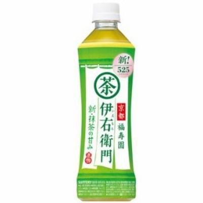 サントリー 緑茶 伊右衛門 ペット525ml1箱24本