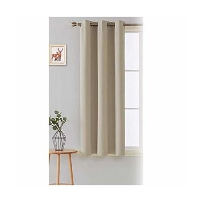 遮光カーテン ハトメ型 遮光のれん 子供部屋 断熱 目隠し ベージュ 幅107丈160cm 1枚