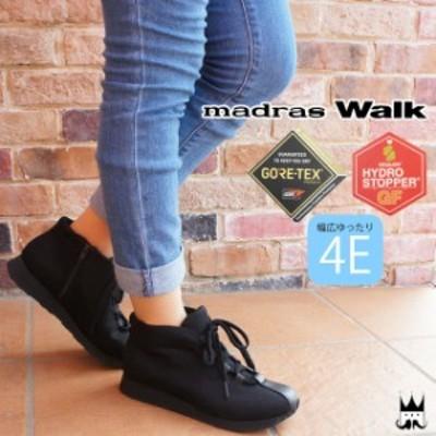 送料無料 マドラスウォーク madras Walk レディース スノーブーツ 防水 ゴアテックス MWL2042T ショートブーツ 防滑 スニーカーブーツ 黒