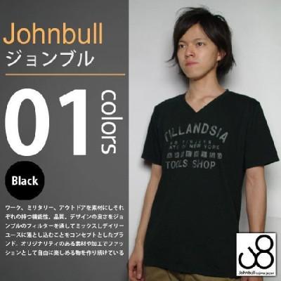 Johnbull / ジョンブル - Vネック半袖プリントTシャツ「ティランジア」