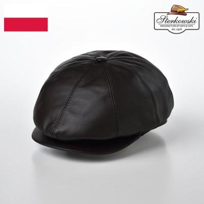 本革帽子 キャスハンチング メンズ レディース 秋 冬 大きいサイズ Sterkowski トニーレザー Brown