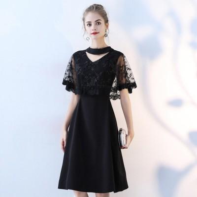 ドレス ブラック パーティードレス 大きいサイズ サイズ指定可 ドレス 小さいサイズ 結婚式 20代 パーティードレス 30代 披露宴 発表会 演奏会