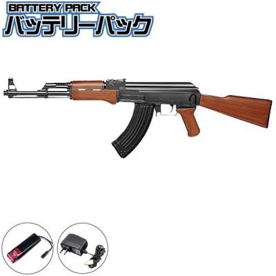【東京マルイ】AK47 バッテリーパック