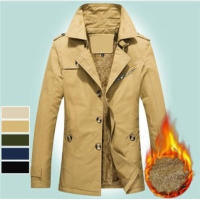 コート メンズ ジャケット裏ボア 秋冬 トレンチコート ビジネス カジュアル 綿 防寒 大きいサイズ スタイリッシュ