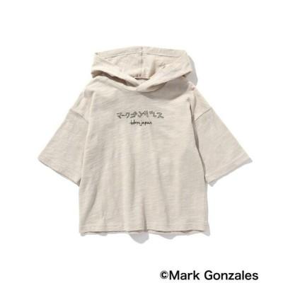 SHOO・LA・RUE/シューラルー 【マークゴンザレス】五分袖フードTシャツ ライトベージュ(051) 13(130cm)