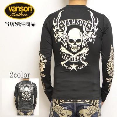 当店別注 バンソン VANSON ABV-803 ドライ 長袖 Tシャツ ブラック色 吸汗速乾  抗菌防臭 UVカット