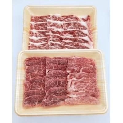 九州ファーム朝倉和牛 焼肉セット
