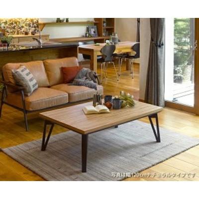 こたつ ローテーブル センターテーブル ちゃぶ台 木製 おしゃれ 北欧 リビングテーブル コーヒーテーブル 応接テーブル ローデスク 机 4