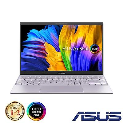 ASUS UM325SA 13.3吋筆電 (R5-5600U/16G/512G/OLED/ZenBook 13/星河紫)