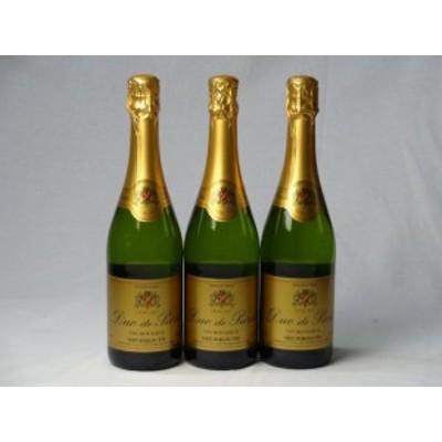 スパークリングワイン甘口3本セット デュック ド パリ ドミセック(フランス)750ml×3本