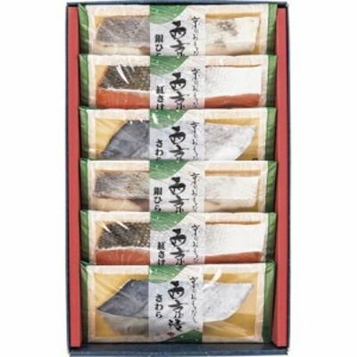 お中元 御中元 夏ギフト 京都やま六 西京漬詰合せ3種6切 平安   ポイント5倍 送料無料 つけもの 漬物